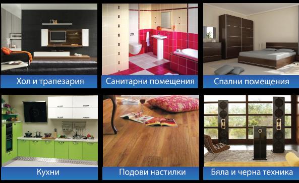 pochistvane-na-domove-bg
